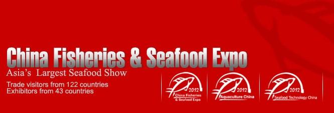 China Fisheries and Seafood Expo